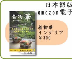 amazon_r1_c1
